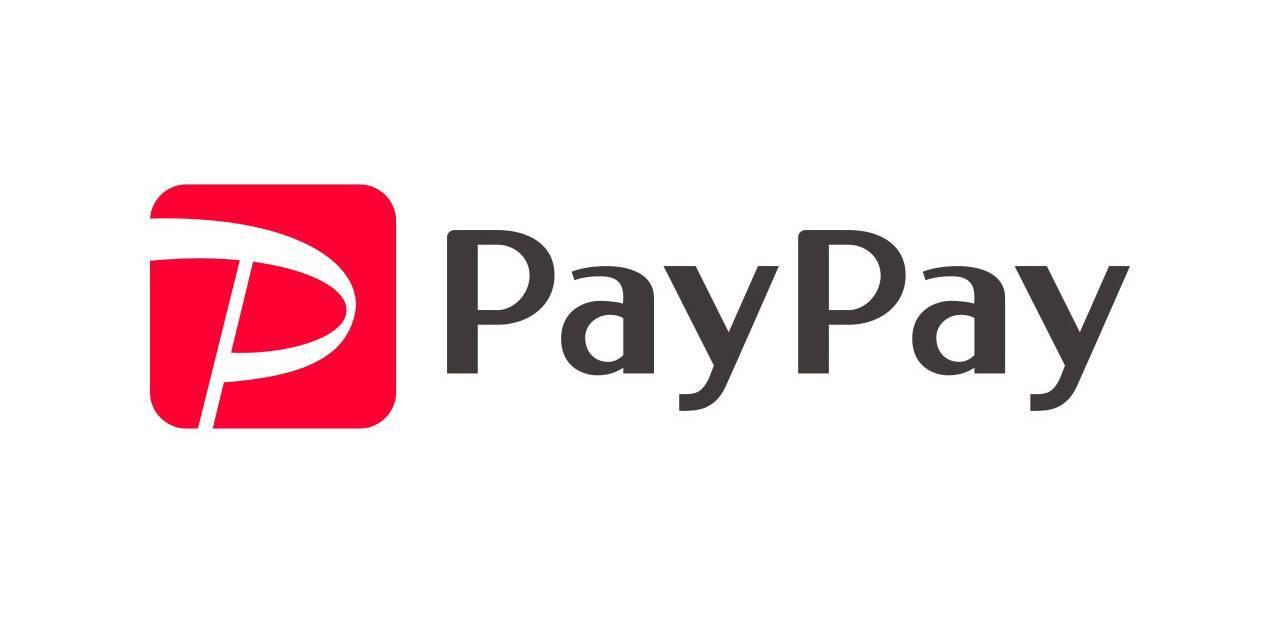 PayPay(ペイペイ)での支払いに対応いたしました